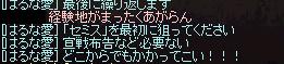 6_20140721032505feb.png