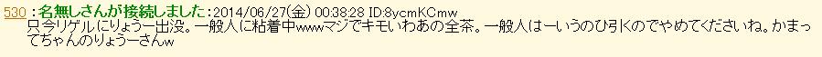 e_2014062701561733e.png