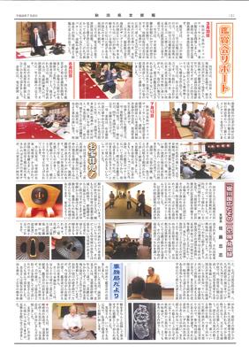 akitatou_ページ_2