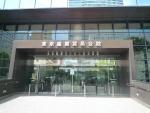 東京都立産業貿易センター