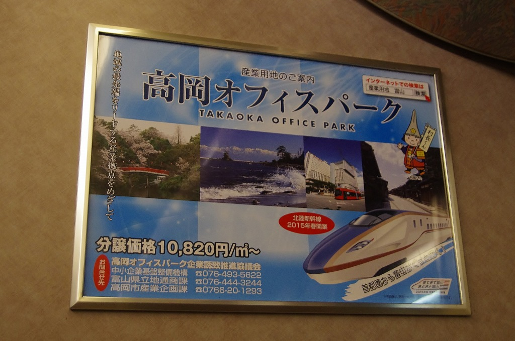 20140217sangyorichi.jpg