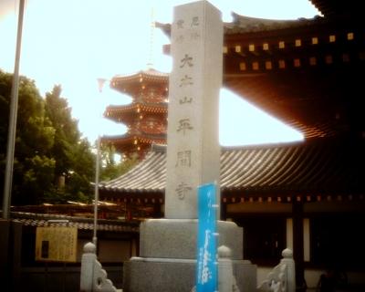 川崎大師平間寺:Entry