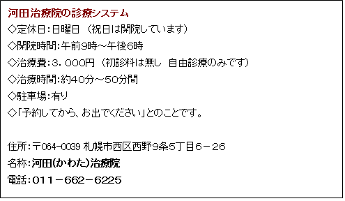 20130704-10.png