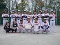体協杯男子1部 優勝:JAPAN