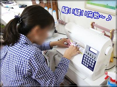 Llq_OCcqO38KKTE1410647176_1410647368.jpg