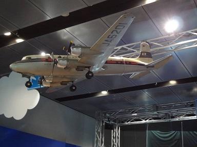 羽田釣り飛行機2