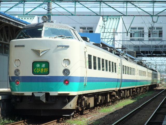 2012_0908(047).jpg