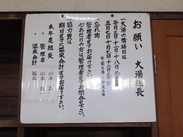 2014_0426(146).jpg