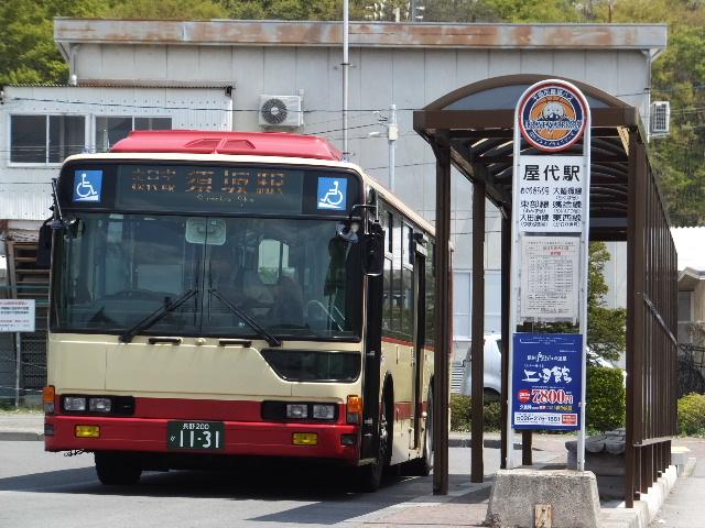 2014_0427(063).jpg