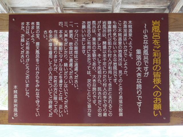 2014_0501(009).jpg