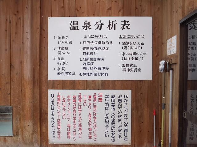 2014_0502(041).jpg