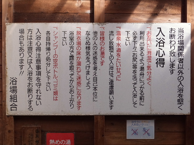 2014_0502(043).jpg