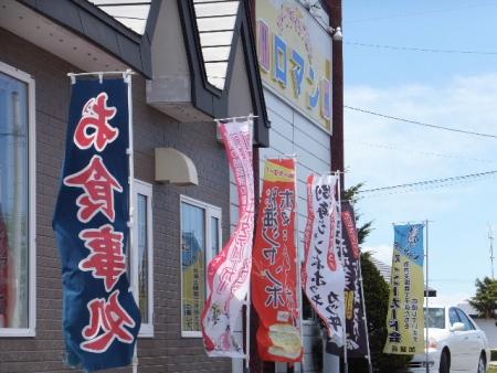 2014_0601(295).jpg