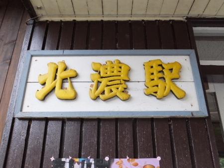 2014_0829(092).jpg