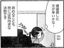 momo201404_035_03.jpg