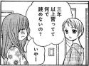 momo201405_010_02.jpg