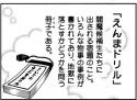 special201404_045_02.jpg
