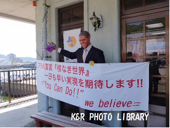 5月11日小浜大統領