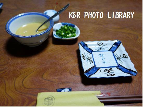 5月11日黄味酢とあさつき