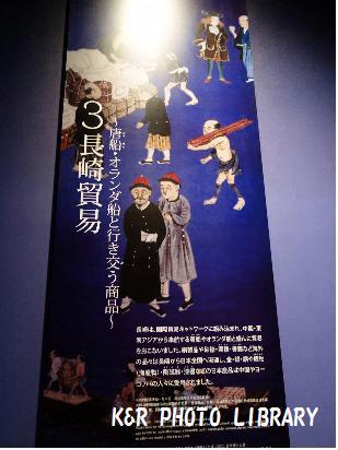 5月12日長崎貿易