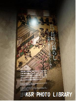 5月12日長崎の暮らし