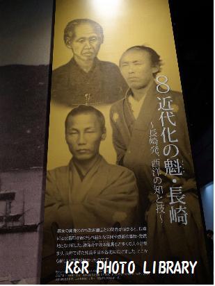 5月12日近代化の魁・長崎