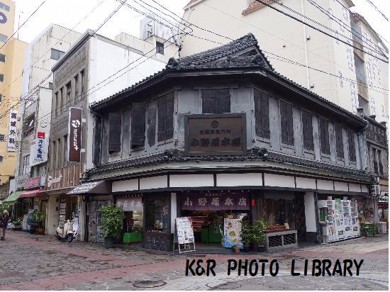 5月12日小野原本店