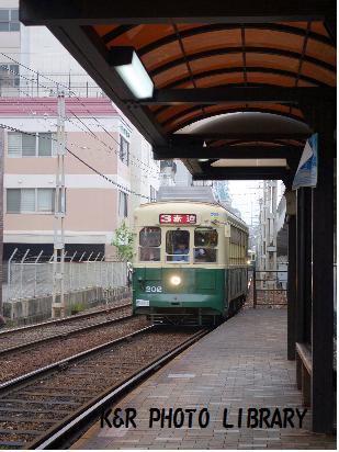 5月12日路面電車に乗ります