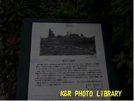 5月12日浦上天主堂遺壁