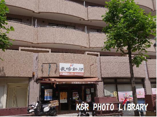 5月13日長崎新聞販売店