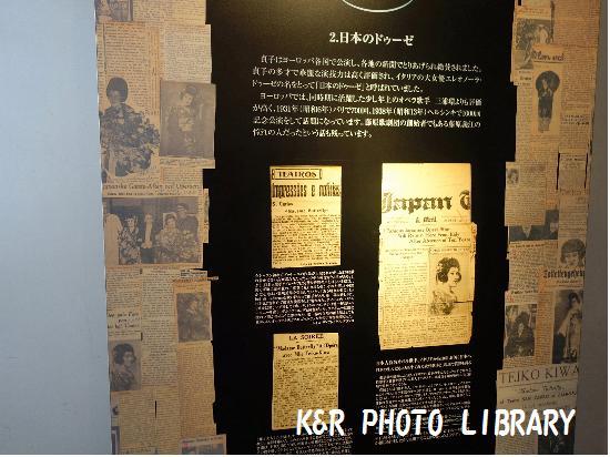 5月13日日本のドゥーゼ