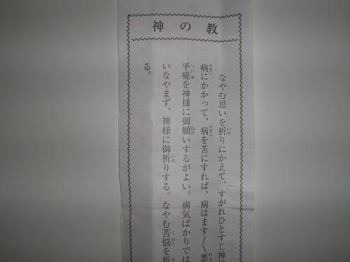 500DSCN7469_convert_20140506230448.jpg