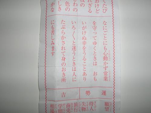 500DSCN7471_convert_20140506230601.jpg
