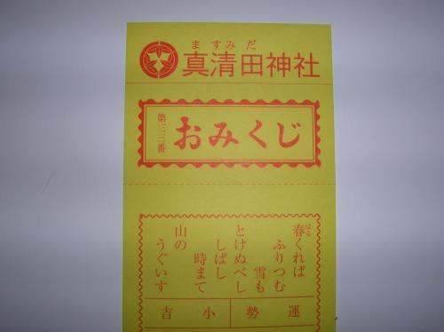 DSCN7667_convert_20140617180335.jpg