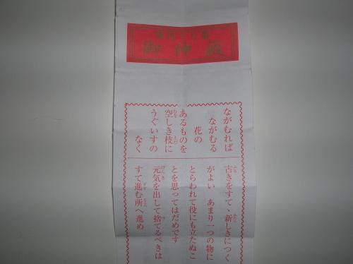 DSCN7678_convert_20140617181053.jpg