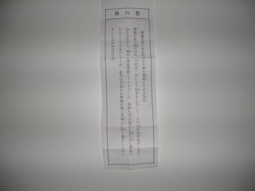 DSCN7680_convert_20140617181132.jpg