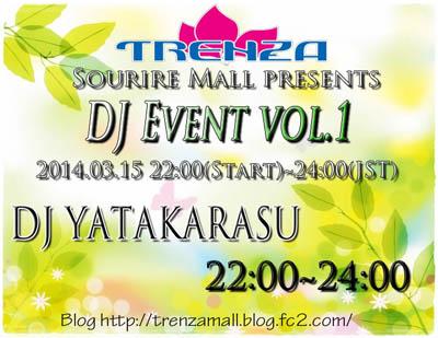 DJ EVENT1