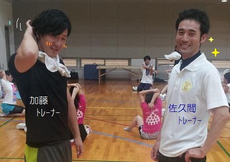 ①トレーナー