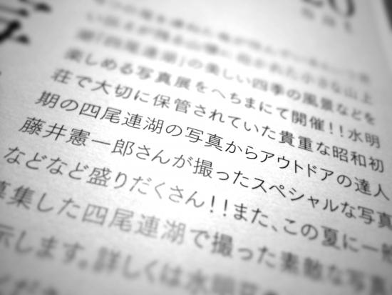 photo_201408272308511b8.jpg