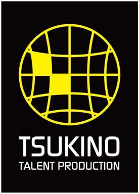 tsukinopro_logo.jpg