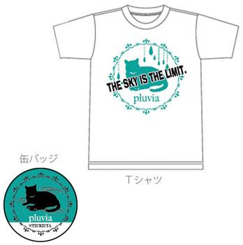 tsukiusaT06.jpg