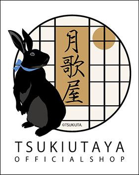 tukiutaya_of_rogo.jpg