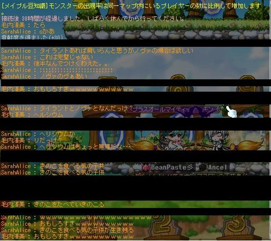 Maple140223_084000.jpg