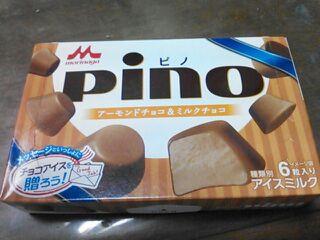 アーモンドチョコ&ミルクチョコ