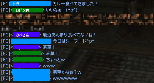 2014_03_09 19_55_33n