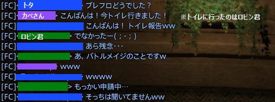 2014_03_17 22_17_04n