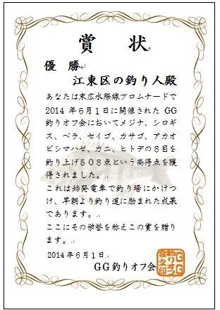 2014-06-01_201406012330198e5.jpg