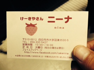 140809_NINA.jpg