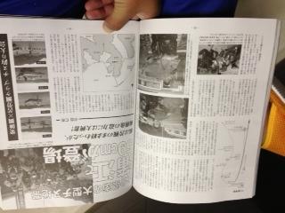 2014TSURI_KURO.jpg