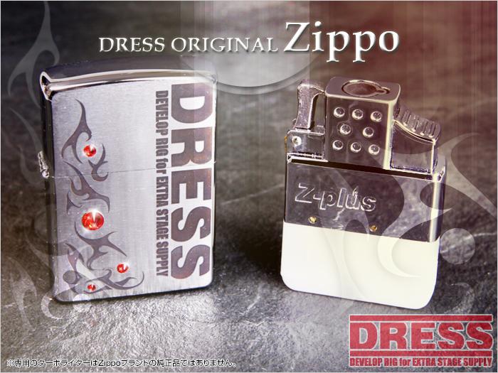 DressZippo-01_main.jpg